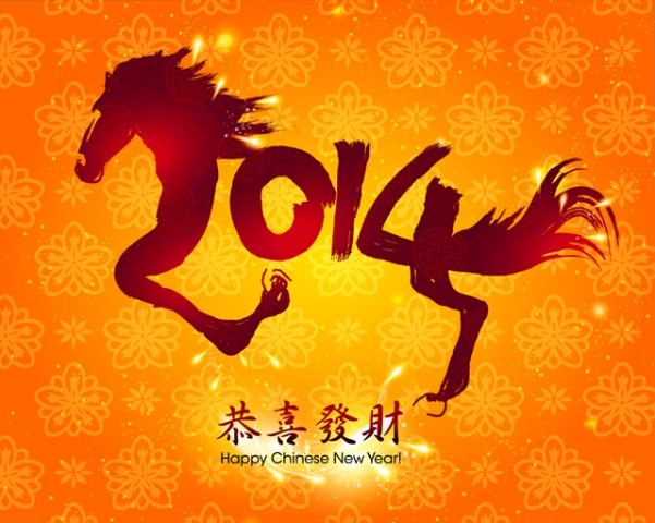 Time for horse inspired holidays in 2014